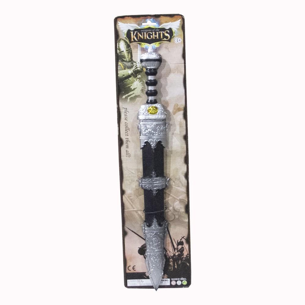 Espada medieval Mediana E/blsiter 52cm