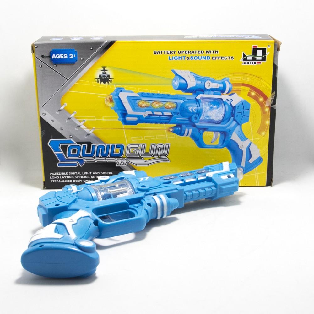 Arma C/luz y sonido E/Caja